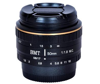 bmt machine vision lens machine vision india